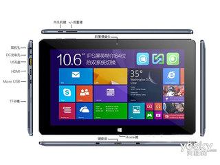 酷比魔方i10双系统版(32GB/10.6英寸)