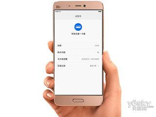 小米5(32GB/全网通)