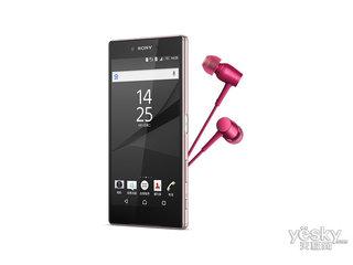 索尼Xperia Z5 Premium尊享版(32GB/双4G)