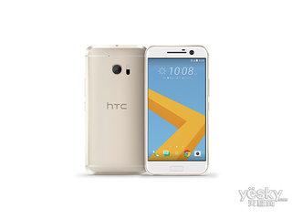 HTC 10 Lifestyle国际版(64GB/双4G)