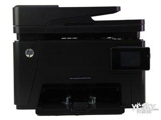 惠普 Color LaserJet Pro MFP M177fw
