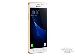 三星Galaxy J3 Pro(16GB/电信4G)