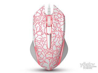 雷柏V21光学游戏鼠标