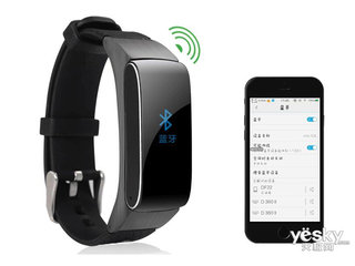 DFyou 智能手环手表(DF22)