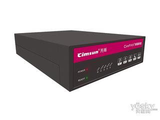 CimFAX H5 专业版(P4140)