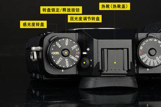 富士X-T2
