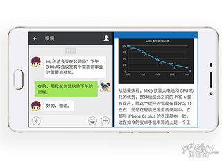 魅族魅蓝Max(64GB/全网通)