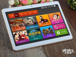 索立信S96家庭娱乐平板(9.6英寸/8GB)