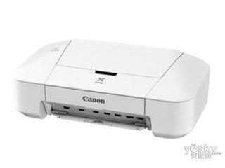 佳能iP2880