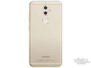 金立S9(64GB/全网通)