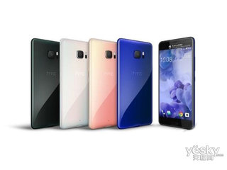 HTC U Ultra(128GB/全网通)
