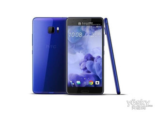 HTC U Ultra(64GB/全网通)