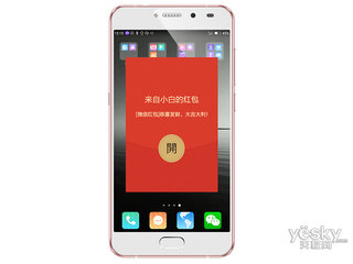 SUGAR 糖果高像素手机S9(128GB/全网通)