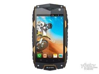 MANN ZUG 3S标准版(8GB/全网通)