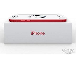 苹果iPhone 7(128GB/全网通)