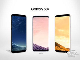 三星GALAXY S8+(64GB/双4G)