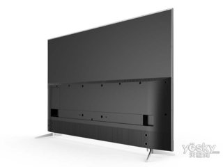 TCL 75C2