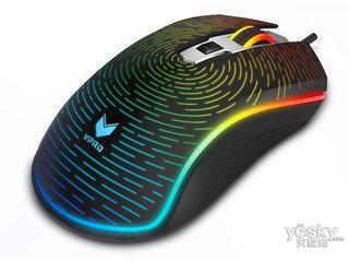 雷柏V25S幻彩RGB电竞游戏鼠标