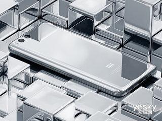小米6(亮银探索版/128GB/全网通)