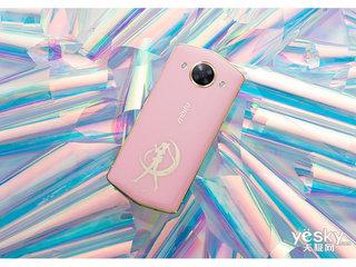 美图M8(美少女战士限量版/64GB/全网通)