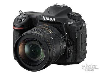 尼康D500套机(18-200mm)