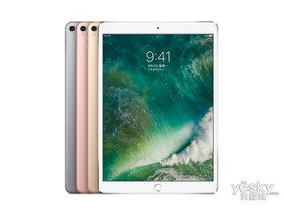 苹果10.5英寸iPad Pro(64GB/WLAN+Cellular)