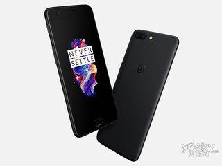 一加手机5(特工皇妃楚乔传手游定制版/128GB/全网通)