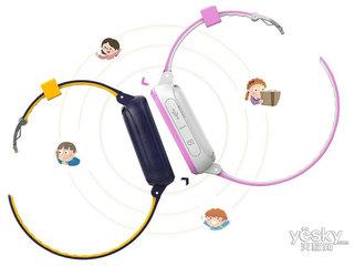 腾讯儿童电话手表防水版