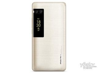 魅族PRO 7 Plus(标准版/64GB/全网通)
