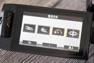松下HC-WXF995MGK