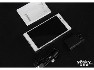 索尼Xperia XZ1 Ultra
