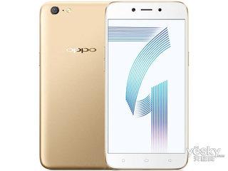 OPPO A71(16GB/全网通)