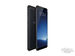 vivo X20 Plus(128GB/全网通)