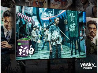 小米电视4C(43英寸)