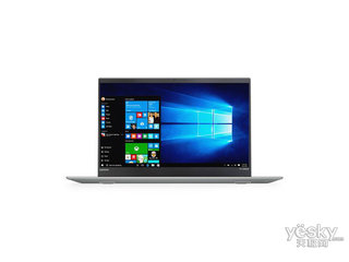 ThinkPad X1 Carbon 2017(20HRA03MCD)