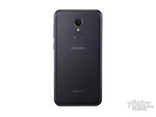 飞利浦X596(32GB/全网通)