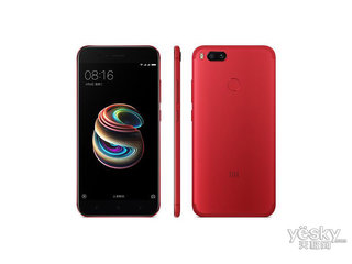 小米5X(红色特别版/64GB/全网通)