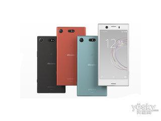 索尼Xperia XZ1 Compact(32GB/双4G)