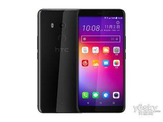 HTC U11+(128GB/全网通)