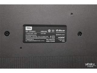 TCL 65A880C