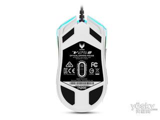 雷柏OMG定制版V25S幻彩RGB电竞游戏鼠标