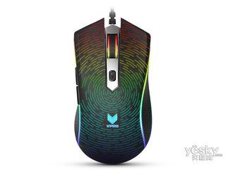 雷柏V29PRO幻彩RGB电竞游戏鼠标