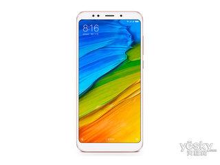 小米红米5(3GB/32GB/全网通)