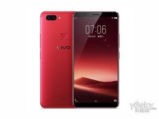 vivo X20(星耀红版/64GB/全网通)