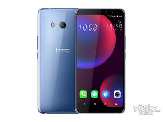 HTC U11 EYEs(64GB/全网通)
