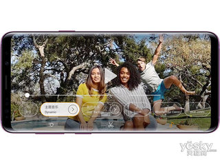 三星GALAXY S9(4G+智版/64GB/全网通)