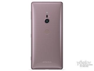 索尼Xperia XZ2(64GB/双4G)