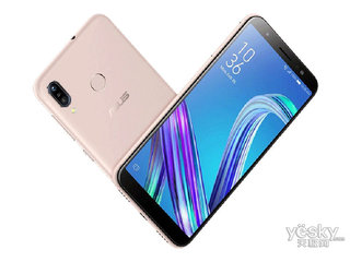 华硕2018版ZenFone Max