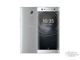 索尼Xperia XA2 Ultra(64GB/双4G)