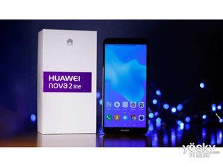 华为nova 2 Lite(32GB/全网通)